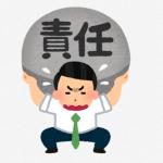 悪質な保険募集による契約の取り消し!外貨建保険③