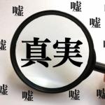 「平成の30年間、毎月1万円積立投資をしていたら? 」の記事が???
